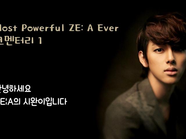 120106 대만 Most Powerful ZE:A Ever 코멘터리