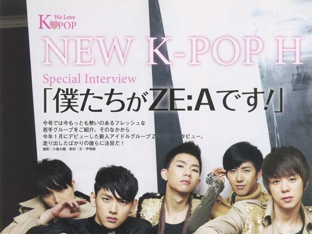 100422 일본 한국 TV 드라마 가이드 vol.28