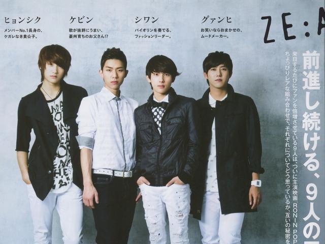 110706 일본 anan 2011년 7/13호