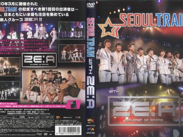 110429 일본 Seoul Train DVD