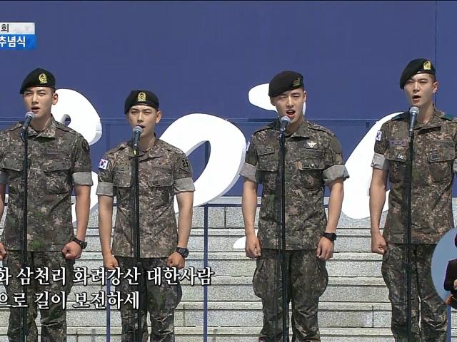 180606 SBS 뉴스 - '현충일 추념식' 배우 강하늘·주원·임시완·지창욱, 애국가 제창