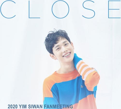 200110 일본 팬미팅 2020 Yim Siwan Fanmeeting - close to you in Japan ~ 포스터
