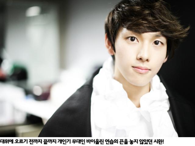 131114 다음 라이징아이돌 - [1차] ZE:A[제국의아이들] 첫 단독 콘서트 IN KOREA