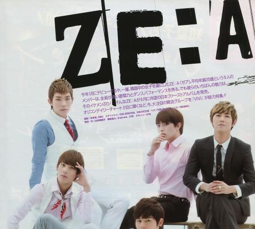 101023 일본 vivi 2010년 12월호