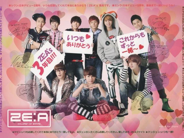 120115 일본 ZE:A's Japan 팬클럽 2주년 기념 사진