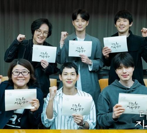 190705 OCN 드라마 공식 인스타그램